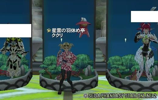 ナイトダンサーズ! (1)