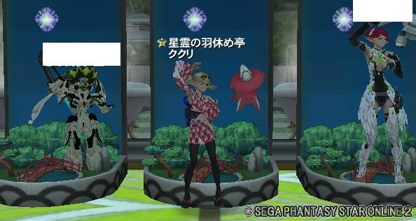ナイトダンサーズ! (2)