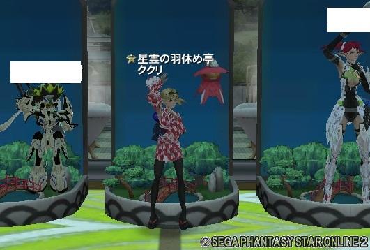 ナイトダンサーズ! (3)