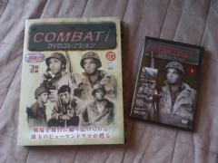 コンバット!DVDコレクションNO.1 創刊号
