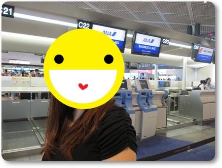 ANAラウンジ成田空港ANAラウンジ,ANA 成田空港ラウンジ,ANAジャカルタ便,ANAジャカルタ乗換えガルーダ