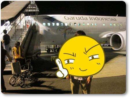 GA216ジョグジャカルタ行き,ジャカルタ乗り継ぎジョグジャカルタ,ANA ジャカルタ乗換えガルーダ,ジャカルタ ガルーダインドネシア国内線