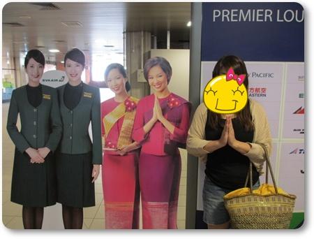 SQ941,デンパサール発シンガポール,デンパサール発シンガポール経由羽田,バリの空港 ビジネスラウンジ