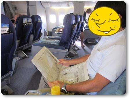 バリ島シンガポール航空,バリ島ラッフルズクラス,バリシンガポール乗り継ぎ、バリ島からビシネスクラス,シガポール航空ビシネスクラス バリ