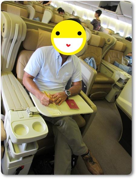 シンガポール航空777-300ビジネスクラス,ビジネスクラス2-2-2