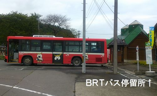 気仙沼線柳津駅10BRTバス停