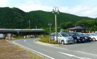 道の駅津山3