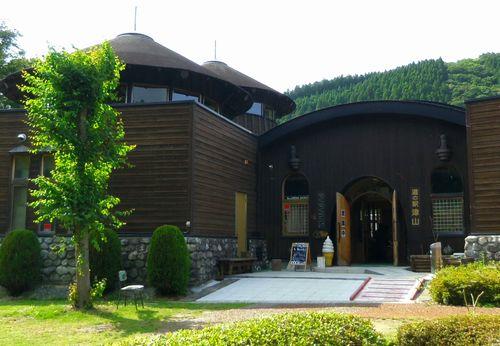 道の駅津山4