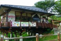 道の駅津山6