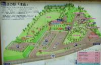 道の駅津山13