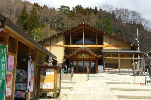 遠刈田温泉神の湯1建物