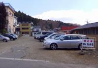 遠刈田温泉神の湯3駐車場