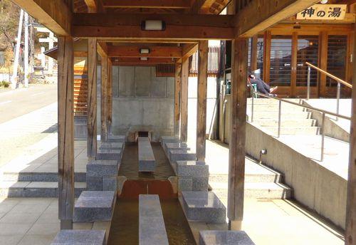遠刈田温泉神の湯5足湯