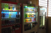 遠刈田温泉神の湯7自販機