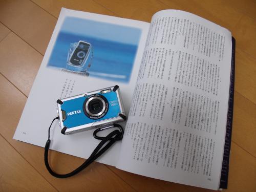 GEDC0767_convert_20130114153924.jpg