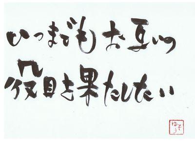 千田琢哉名言 172(2)