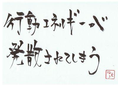 千田琢哉名言 175(2)