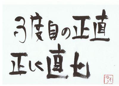千田琢哉名言 179(2)