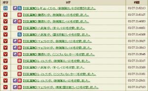 陣攻撃その1(修正版)