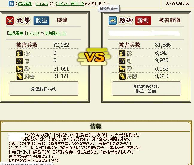 20130330124106c1d.jpg