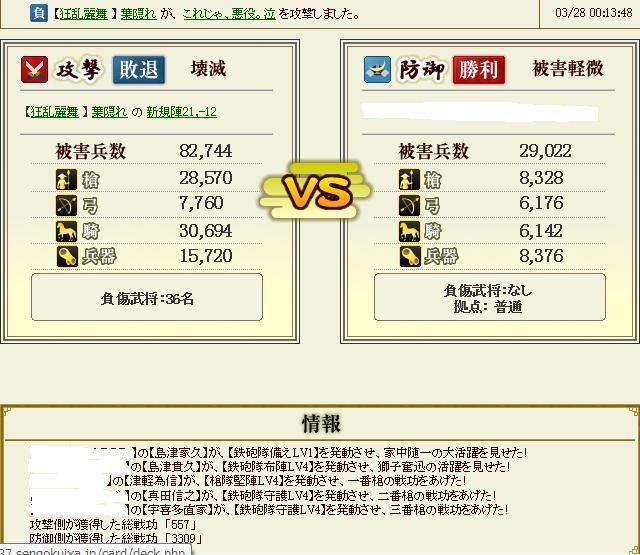 20130330124107abc.jpg