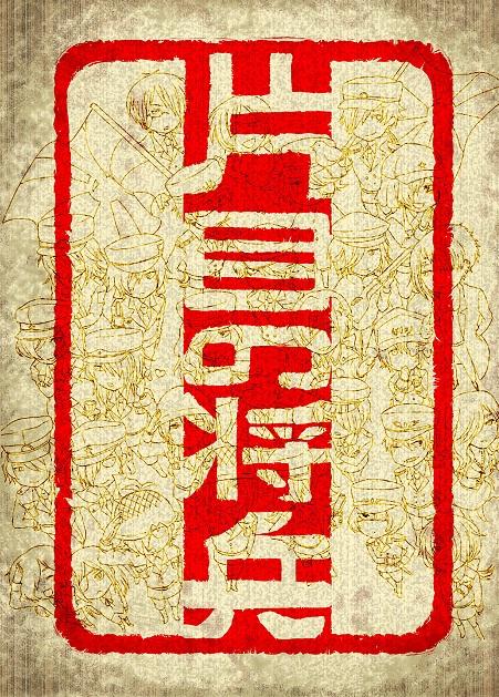 ishii hyoushi1-2-31-32