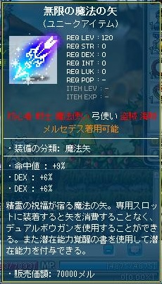 Maple120505_082616.jpg
