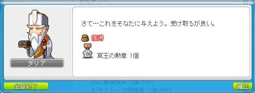 Maple120506_202533.jpg