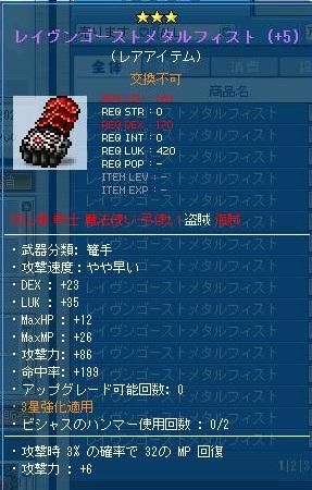 Maple120519_234024.jpg