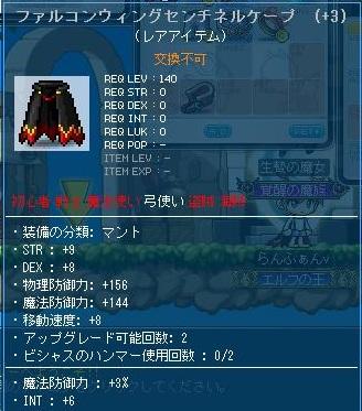 Maple120519_234320.jpg