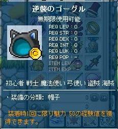 Maple120525_001149.jpg