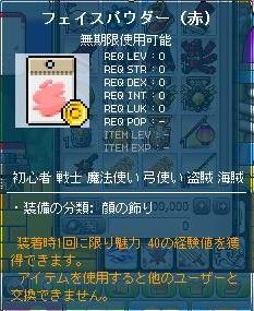 Maple120525_002516.jpg