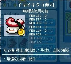 Maple120527_232354.jpg