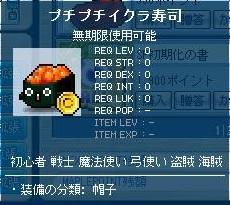 Maple120527_232359.jpg