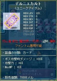Maple120606_211715.jpg