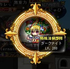 Maple120616_010031.jpg