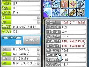 Maple120704_214702.jpg