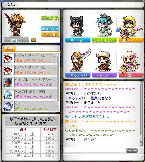 Maple120710_002708.jpg