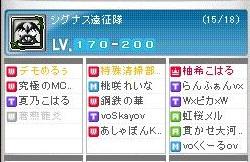 Maple120813_035255.jpg