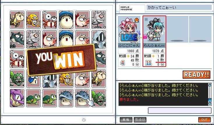 Maple120815_023709.jpg