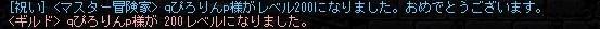 Maple120819_120130.jpg