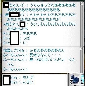 Maple120827_022014.jpg