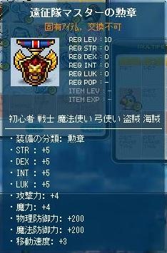 Maple120828_152313.jpg