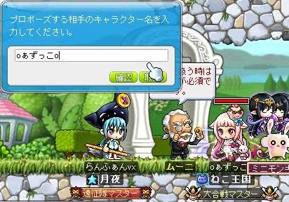 Maple120902_230533.jpg