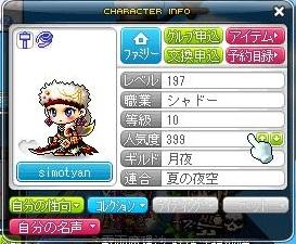 Maple120923_024727.jpg