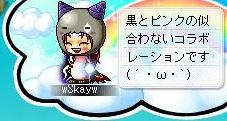 Maple121121_001938.jpg