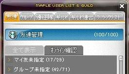 Maple121122_235650.jpg