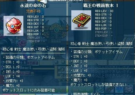 Maple121201_165831.jpg