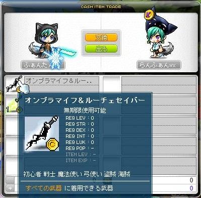 Maple121209_233630.jpg