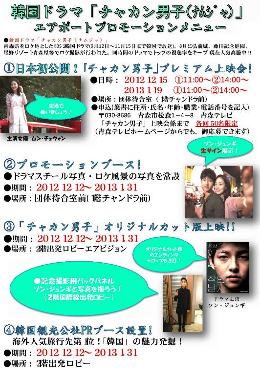 002_20121211214351.jpg